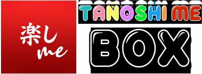 Tanoshi Me Box FR