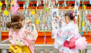 Tanabata : Fête des étoiles