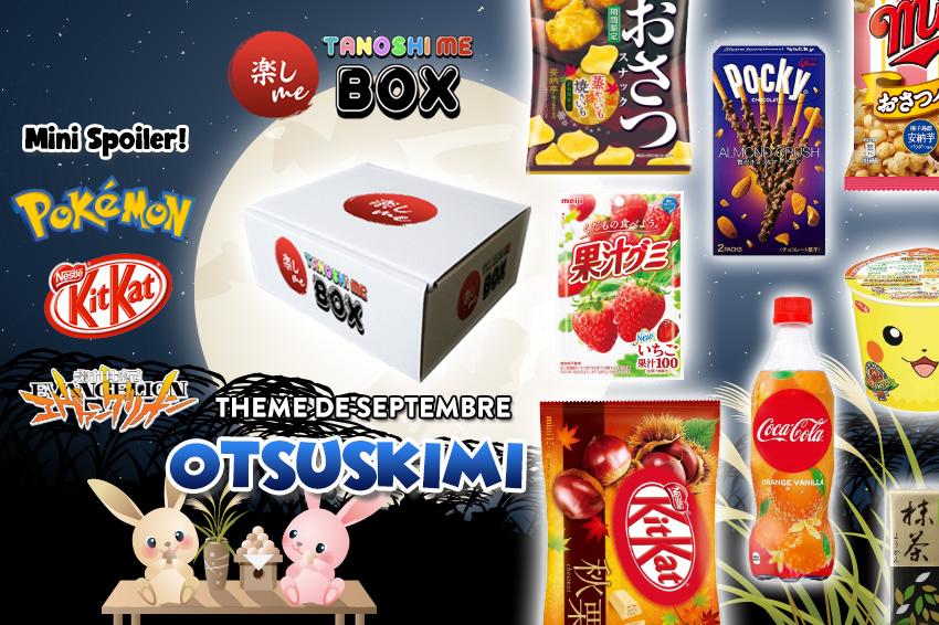 tanoshi box otsukimi