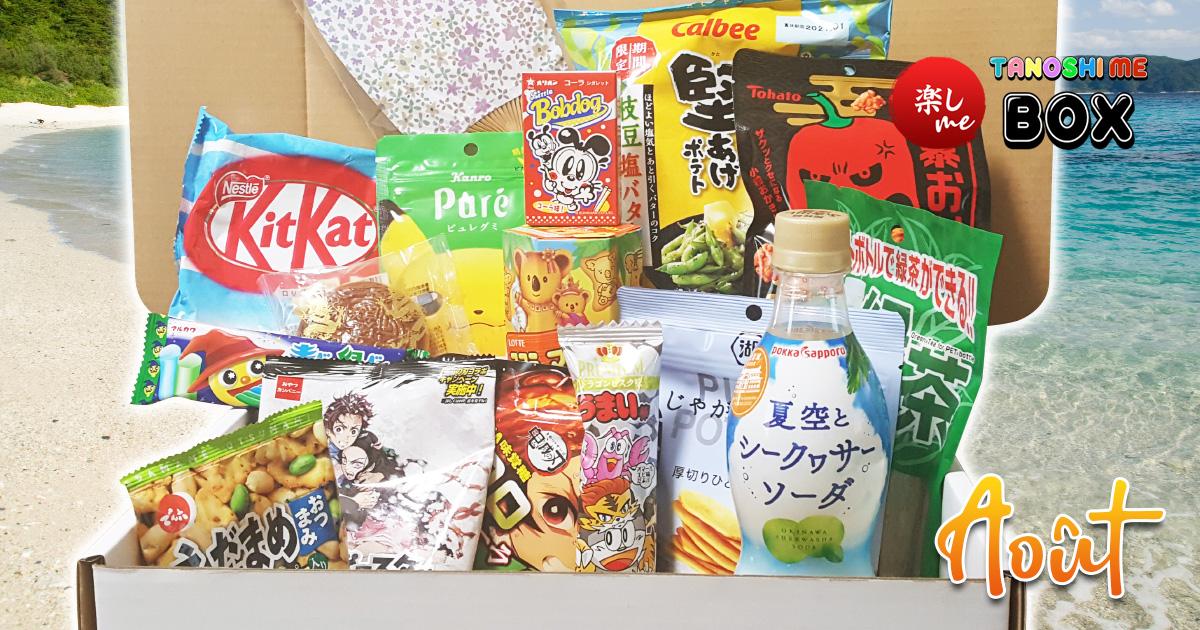 Box japonaise Tanoshi Me Août