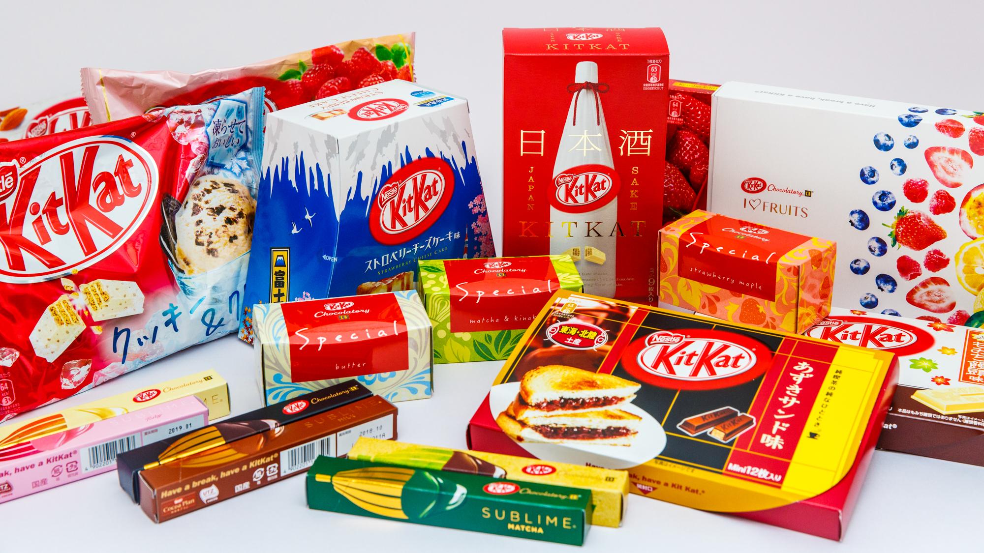 Kit Kat Japon